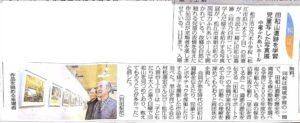 子供たちの田和山発見  乃木小学校の地域学習支援