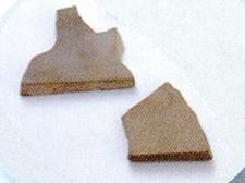 田和山遺跡出土石硯片